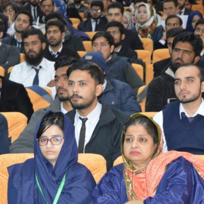 BEEF Scholarship Ceremony at Balochistan University of Information Technology, Engineering and Management Sciences