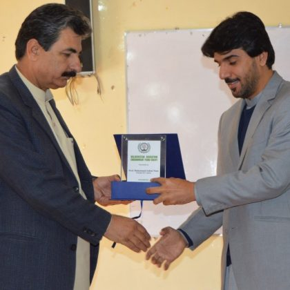 BEEF Scholarship Ceremony at Balochistan Agriculture College