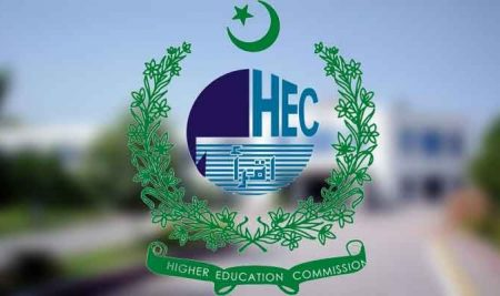 HEC announce local and foreign scholarship for Balochistan.